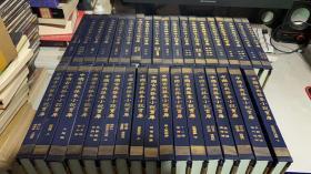 中国古典孤本小说宝库(全36册)