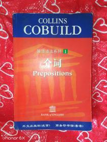 Collins Cobuild 英语语法系列:1.介词G