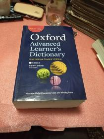 Oxford Advanced Learners Dictionary (9th Edition) 牛津高级学习者词典