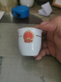 景德镇瓷18—茶杯一个
