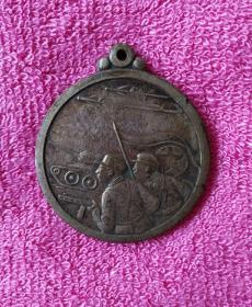 抗美援朝志愿军镀银铜质胜利纪念勋章