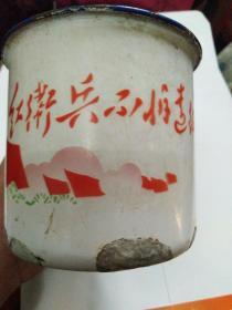 文革茶缸(红卫兵不怕远红难)包邮