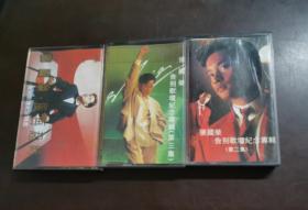 磁带   张国荣告别歌坛纪念专辑---风再起时  , 张国荣告别歌坛纪念专辑 (二) , 张国荣告别歌坛纪念专辑 (三) 3张合售