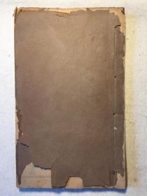 58、清木刻本 比国条约 首页盖中学堂藏书楼仪器馆之图记印章