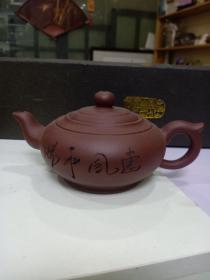 紫砂壶(300cc左右)