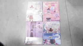 我的路系列 全4册 寂地绘  黑龙江美术出版社  051230