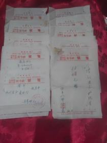32开文革便笺冠以(《最高指示》:河南省周口镇皮毛社便笺(17张合售)