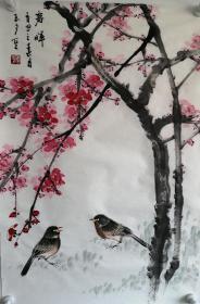 【保真】国家一级美术师、知名画家李玉夕作品:春晖