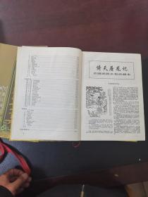 金庸武侠全集珍藏本1234册全