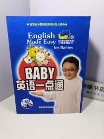 BABY英语一点通(1-8岁快乐看动画英语一点通)20张DVD