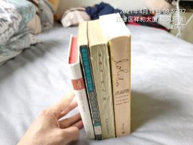 外国文学名著五种8册(包括《基度山伯爵》4册、《红与黑》《洛丽塔》《羊脂球》《这里黎明静悄悄》等,都是好版本)
