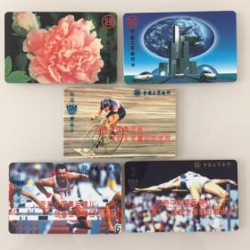 中国工商银行奥运纪念卡、1993年、1995年牡丹年历卡  5张 新卡