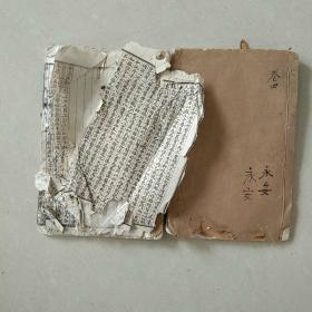 民国石印宣纸版 医学正传 卷一、卷四 二册(书品不好,详见图片见品相描述)