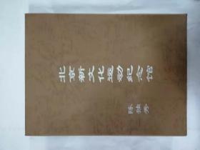 北京新文化运动纪念馆——陈独秀像(摆件)