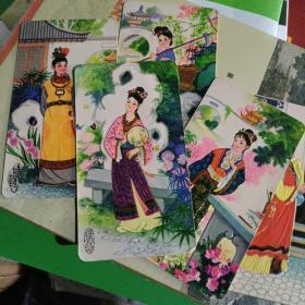 1979年年历卡、年历片—红楼梦(扑蝶、吟诗、葬花、作画、灯谜)(全套5枚)