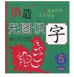 正版   植物篇马博华北京师范大学出版社9787303119424 书籍 新华书店旗舰店官网
