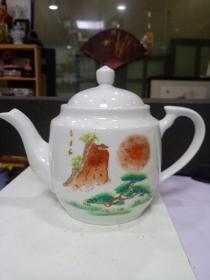 茶壶(东方红)