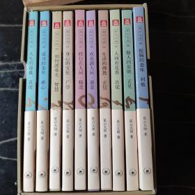 星云法语(共10册)全套