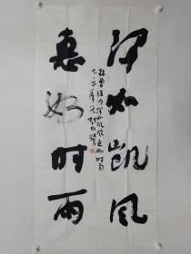 保真书画,中国书协副主席,甘肃书协主席张改琴四尺整纸书法一幅137×69cm,软片。