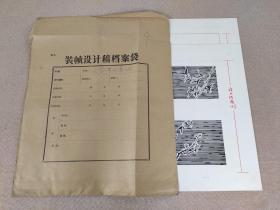 1983年 手绘封面装帧设计原稿《文学理论基础》数十年前已化身万千流传于世,此母本孤品值得珍藏