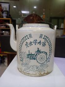 水壶(农业学大寨)