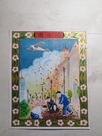 民国! 广告画 《积金图》印刷极精美,金币闪闪发光。