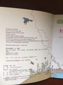 聪聪科学绘本自然篇全3册:池塘观察日记,追、逃、找、躲,地球上发生的故事