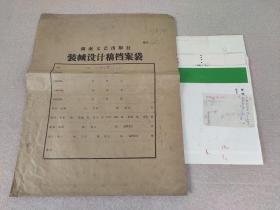 1992年 手绘封面装帧设计原稿 杨里昂《中国新诗史话》数十年前已化身万千流传于世,此母本孤品值得珍藏