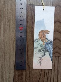 木板水印 宣纸制作的书签一枚