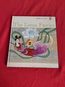 The Lotus fairies    (英文版)    【24开,硬精装】,彩色连环画