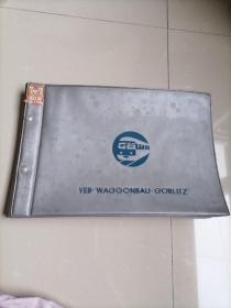 铁道部资料室流出<早期德国Tw59型卫生车>黑白照片一册