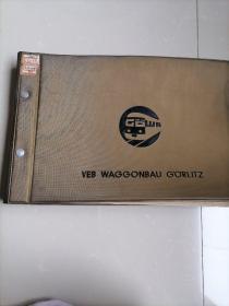 铁道部资料室流出<早期德国Tw55型B级公务车>黑白照片一册