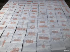 汉画像砖朱拓100品68x?34厘米,汉画像砖朱拓100张一起拍,留有很大空间供书法家题跋补画、