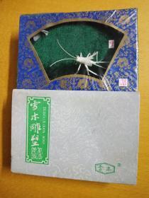 黄德义雪木雕塑蛐蛐一(90年代中国工艺美术大师作品,黑白经典脱俗)
