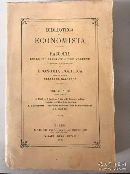 (国内现货包邮)1886年,意大利文《资本论》第一版;马克思著;载意大利《经济学百科》。906页。