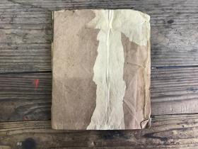 道教法本 符咒 民间古书手抄本 道教老法本古籍典籍 线装老书 书法精美