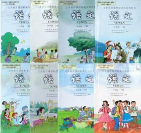 二手正版小学教材全套人教版语文课本3至6年级上下册教科书