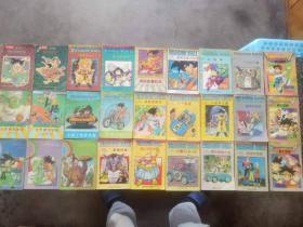 《七龙珠》海南版,青海版,西藏版共24本合售,另三本新七龙珠当做赠品;有七龙珠第一集,第四集等