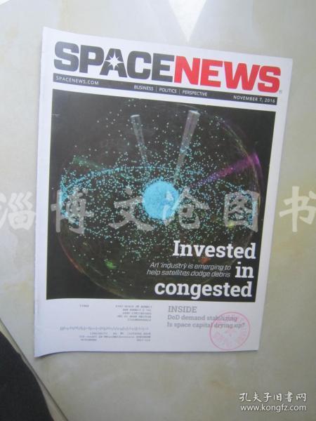 Space News(November 7,2016)