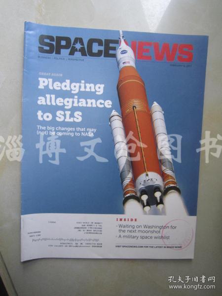 Space News(February 13 ,2017)