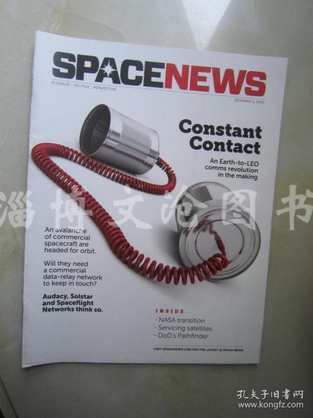 Space News(December 5,2016)