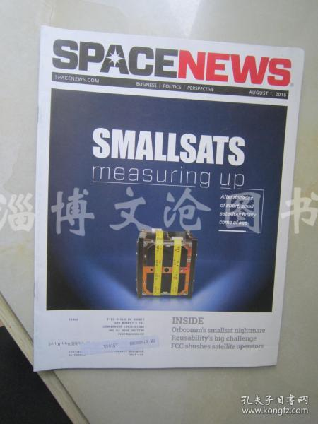 Space News(August 1,2016)