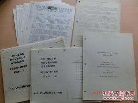 【现货 包邮】欧美早期关于中国集邮刊物资料 5份不同