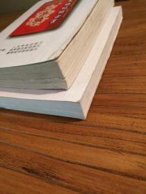 【风水术数文献】影印版 清皇宫珍藏秘本:《 钦定协纪辨方书》 上下册全