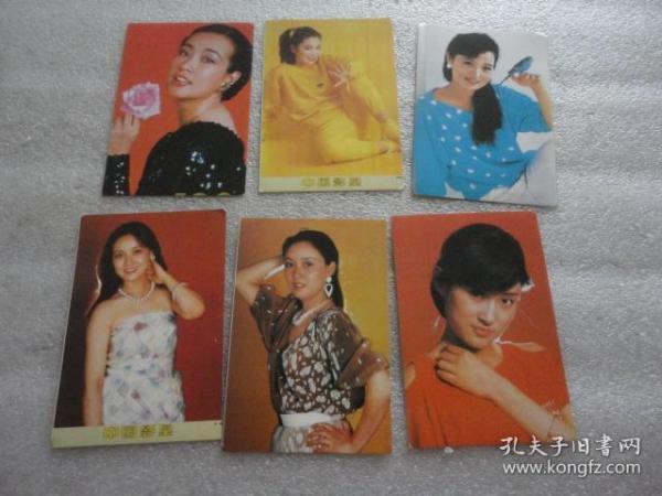 中国影星 明信片6张【168】