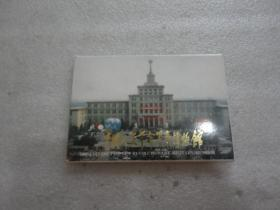 中国人民革命军事博物馆 明信片 9张【168】