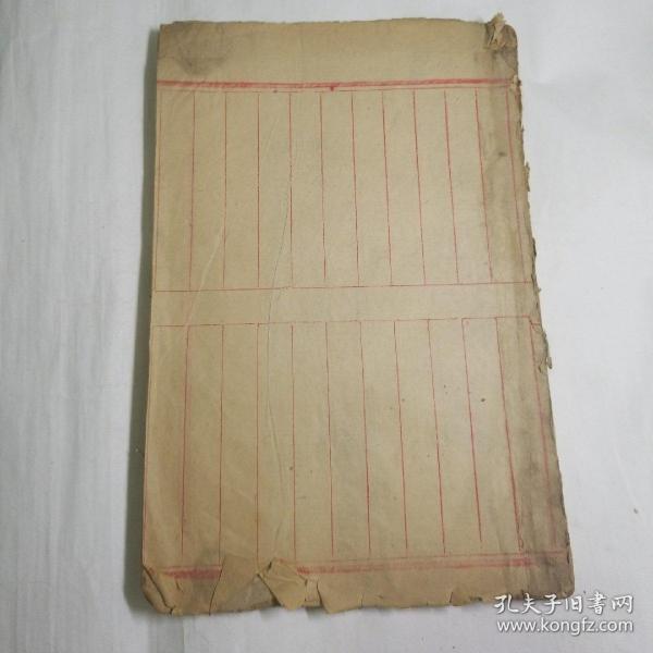清代中期刻本年希尧校本五方元音卷首卷一一册
