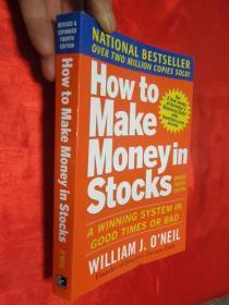 HOW TO MAKE MONEY IN STOCKS: A WINNING    (小16开)  【详见图】