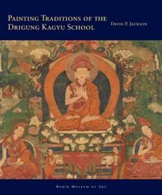 【现货包邮】Painting Traditions of the Drigung Kagyu School 止贡噶举派的绘画传统