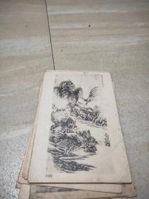 故宫名画信片(8张合卖)